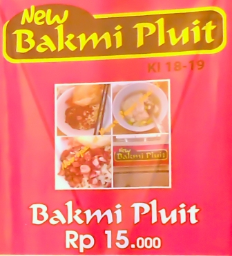 Bakmi_Pluit_paal_dua_Manado