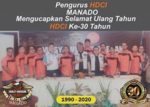 Banner HDCI