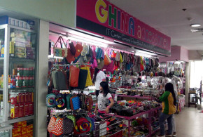 Ghina Accessories